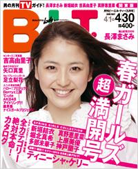 photo_200905_01.jpg