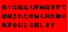 fukushima_red (1)