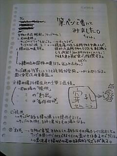 20051226184506