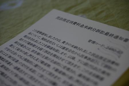 060329-2.jpg