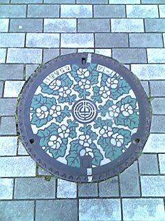 manho-shizuoka-c.jpg