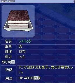 20050918030749.jpg