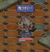 20050918031328.jpg