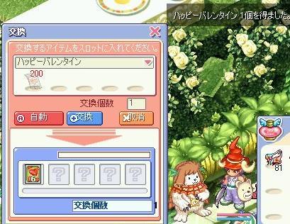20051004183708.jpg