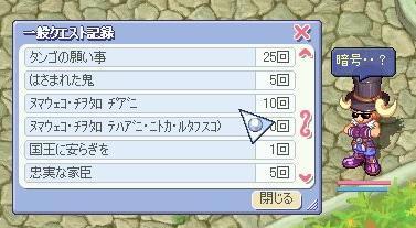 20051019020634.jpg
