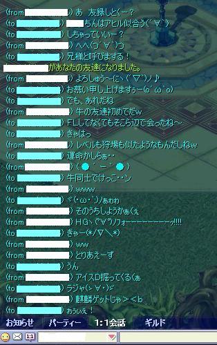 20051026050101.jpg