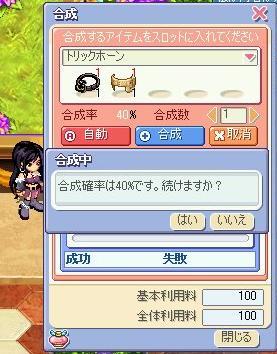 20051101035301.jpg