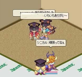 20051101040222.jpg