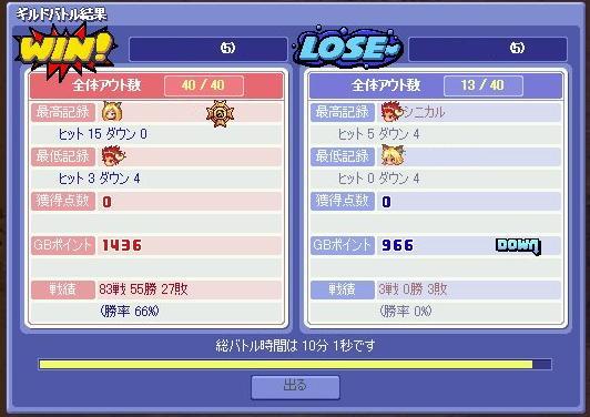 20051107020040.jpg