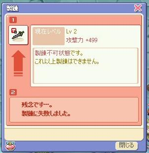 20051107020557.jpg