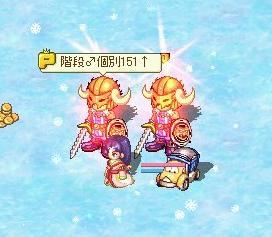 20051108035434.jpg