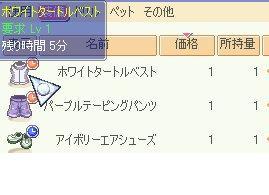 20051109110001.jpg