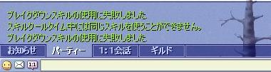20051111022442.jpg