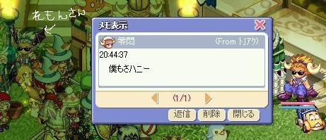 20051122033824.jpg