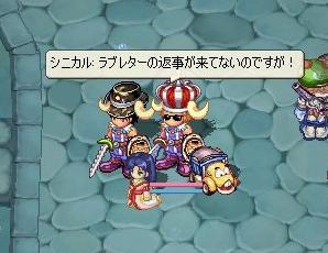 20051122214310.jpg
