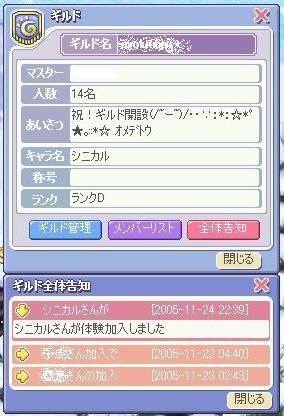 20051125045003.jpg