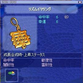 20051206024303.jpg
