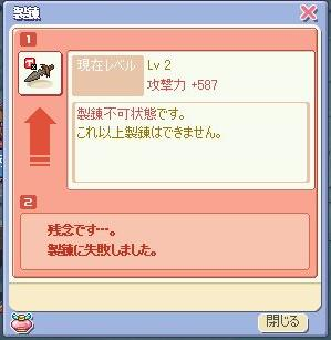20051228130024.jpg