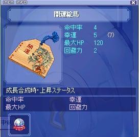 20060110212930.jpg