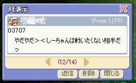 20060114132849.jpg