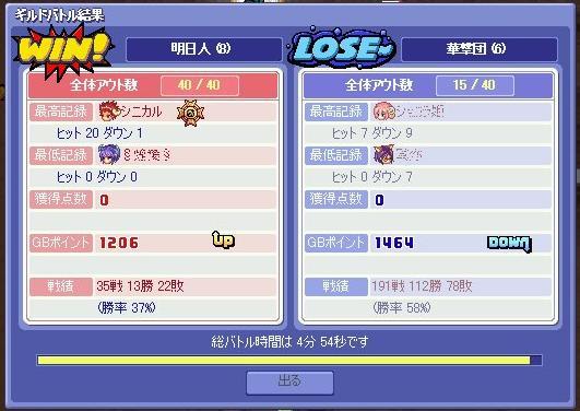 20060120120954.jpg