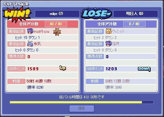 20060120121902.jpg