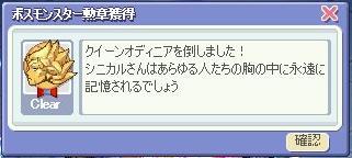 20060209112401.jpg