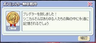 20060209113010.jpg