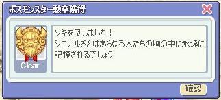 20060223120929.jpg
