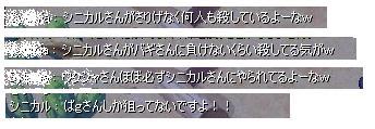 20060306035601.jpg