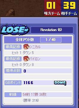 20060326130350.jpg
