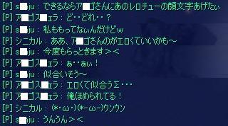 20060330104553.jpg