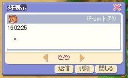 20060415131058.jpg