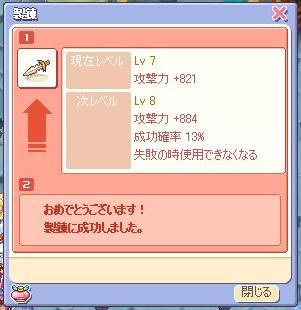 20060525121033.jpg