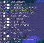 20060614115702.jpg