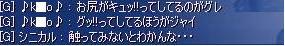 20060705163242.jpg
