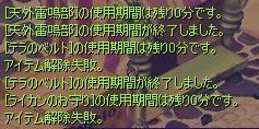 20060903103050.jpg