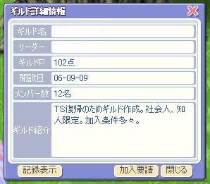 20060926103054.jpg