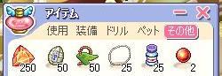 20061001191630.jpg
