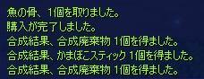 20061018124704.jpg