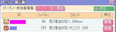 20061027000634.jpg