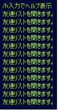 20061104124449.jpg