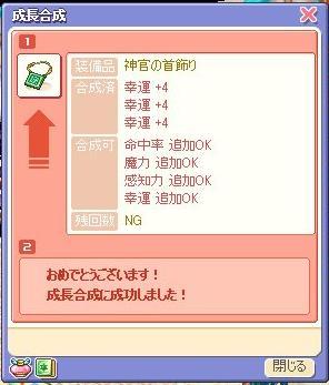 20061116192039.jpg