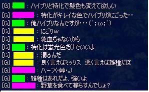 20061120104751.jpg