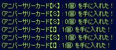 20070308003006.jpg