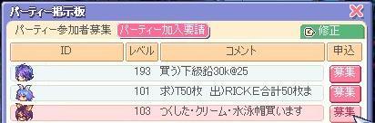 20070322010416.jpg