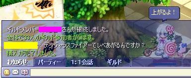 20070506201914.jpg