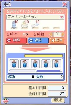 20070519115530.jpg