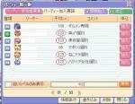20070602013405.jpg