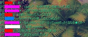 20070613183634.jpg